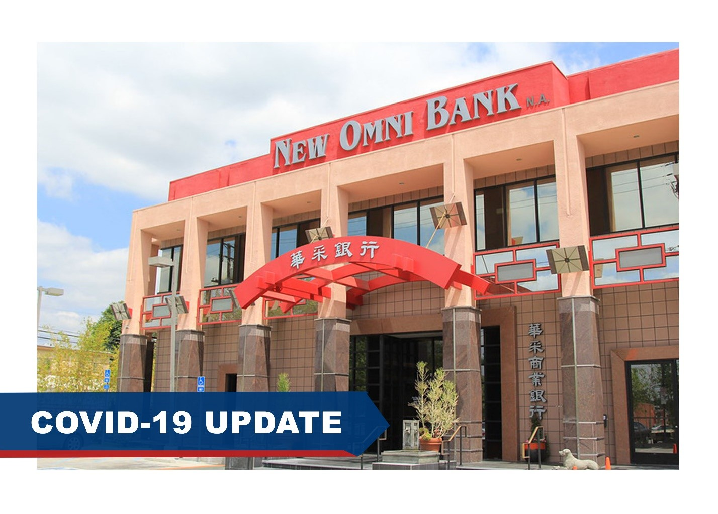 New Omni Bank Headquarters